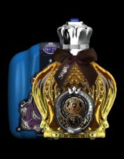 Shaik Opulent Deluxe Gift No77 For Men